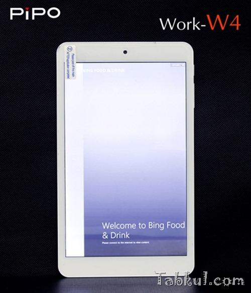 約8900円の8型Windows『PIPO Work-W4』発表―スペックほか
