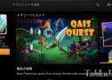 10/19まで無料、横スクロールアクションゲーム「Qais Quest」(価格 136円)―No.690