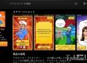 本日無料、想像した人物を言い当てるアプリ「Akinator the Genie」(価格 200円)―No.693