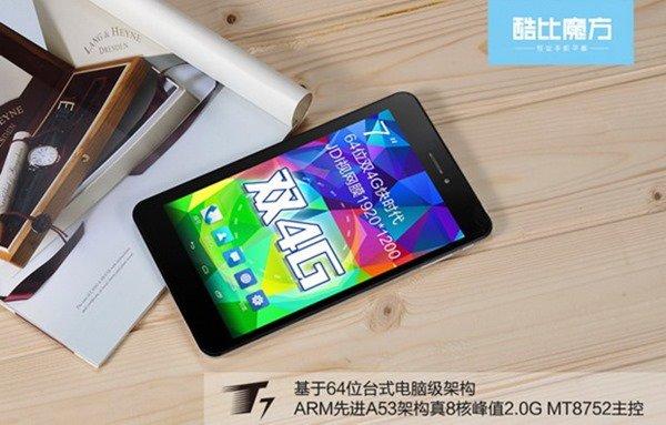 4G通信/1920x1200/7型Android『CUBE T7』発表―ASUS Memo Pad 7とスペック比較、価格と発売日