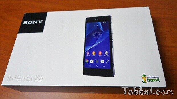 Sony Xperia Z2 D6503購入、開封レビュー~Nexus 5と外観比較