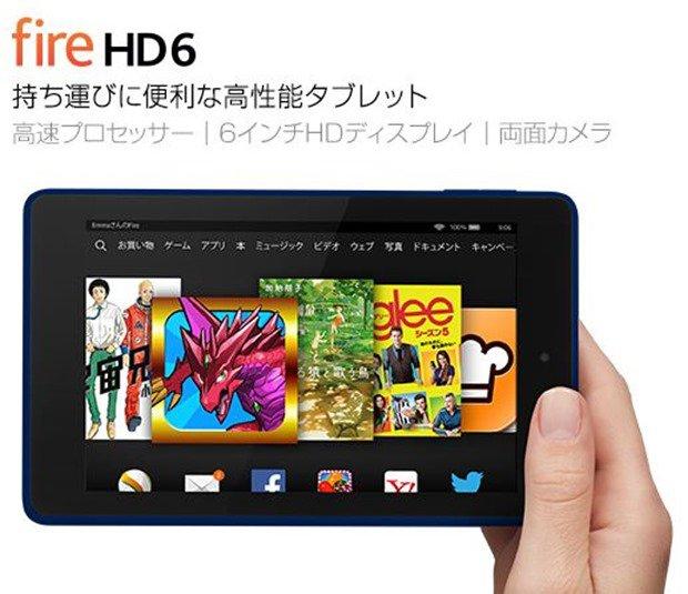 Fire-HD-6.1