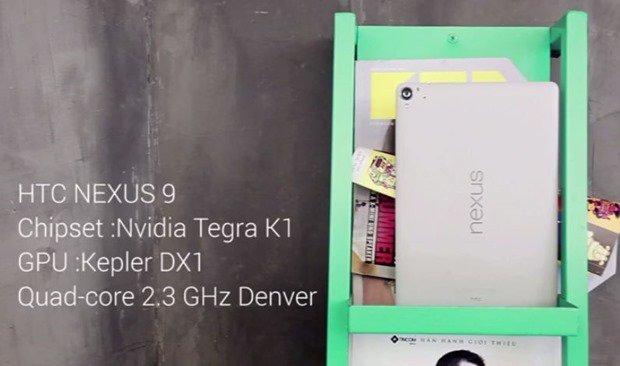『HTC Nexus 9』のハンズオン動画2件、Android版iPad miniといった印象