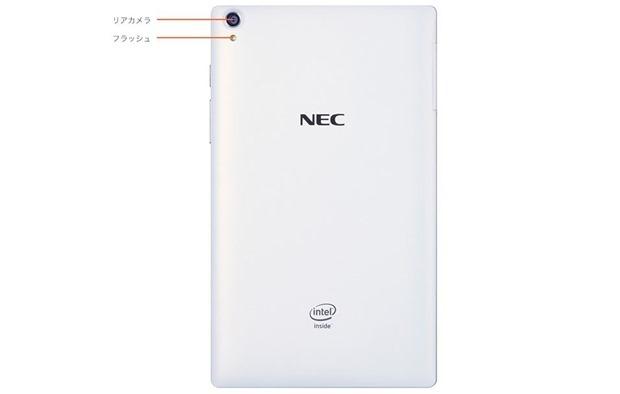 NEC-LaVie-S-TS708-T1W.1