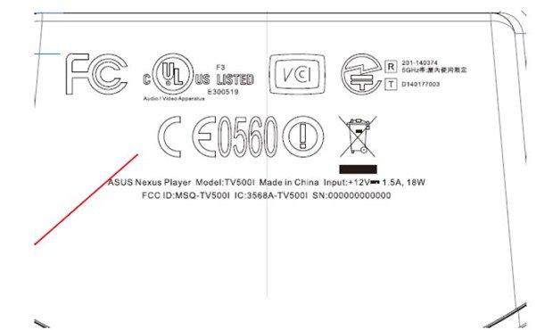 『Nexus Player』がFCC通過、技適マークあり