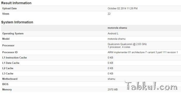 Nexus 6(Nexus X/SHAMU)がGEEKBENCHに登場、スペックほか
