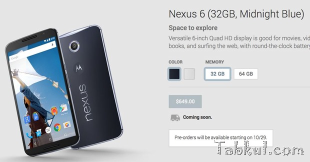 Nexus6-preorder-starting-on-1029
