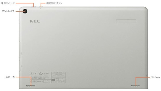 PC-LU550TSS.2