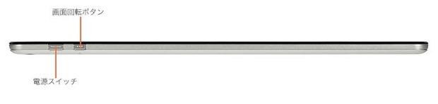 PC-LU550TSS.4