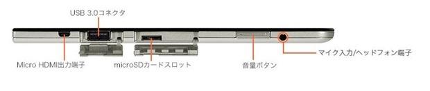 PC-LU550TSS.5