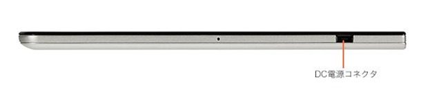 PC-LU550TSS.6