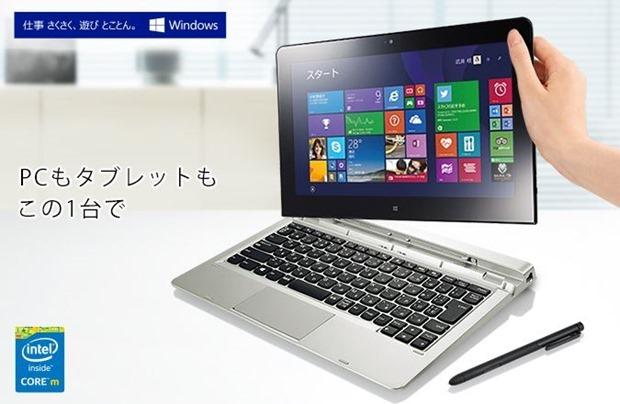 PC-LU550TSS