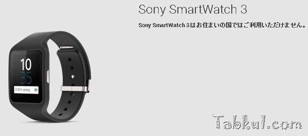 Sony SmartWatch 3、Google Playに249ドルで登場―11月下旬発売予定