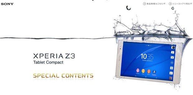 ソニー、PS4リモートプレイ対応8型270g『Xperia Z3 Tablet Compact』発表―スペックや発売日、価格ほか