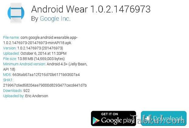 次期Android Wearの準備か、バージョン1.0.2登場―スマートウォッチでGPS/Bluetooth接続/音楽再生など