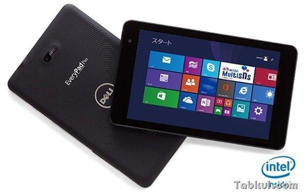 ヤマダ電機、LTE対応SIMフリー8型Windows『EveryPad Pro』発表―価格とスペック