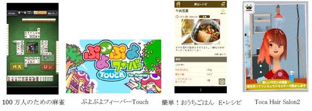 houdai_app.1