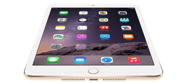 速報:『iPad mini 3』発表&価格は42,800円~、Touch ID搭載・スペックほか