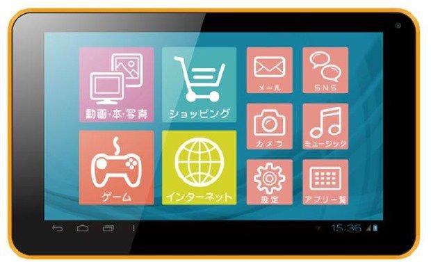 5,980円の7型タブレット「カンタンPad(感嘆パッド)」をドン・キホーテが発表、11/5発売