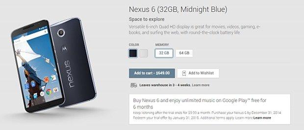 米国で Nexus 6 予約開始、発売日は11月21日―現在は在庫切れ