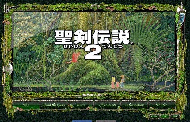 スクエニ、Android版『聖剣伝説2』配信開始―物理コントローラー対応