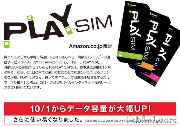 so-net-play-sim-upgrade.1