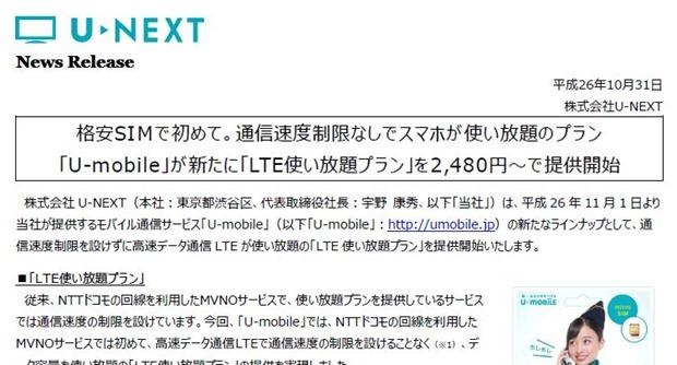 u-mobile-lte.1