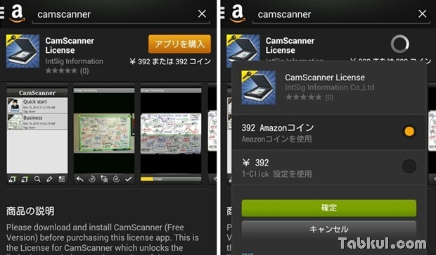 CamScanner-Review.7