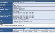 未発表『HP Pro Tablet 10 EE G1』がFCC通過―3Gモデルも用意か