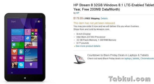 約1.7万円でLTE月200MB無料、8型Windowsタブレット『HP Stream 8』が予約開始、スペックも判明