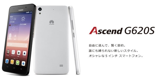 Huawei-Ascend-G620S.1