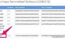 Google、Nexus 5、7、10向けAndroid 5.0 Lollipopファクトリーイメージを公開
