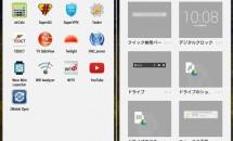 ランチャーアプリ「Nova Launcher」が3.3beta1を公開、Lollipopスタイルのドロワー表示に―導入レビュー