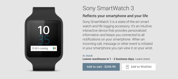 米Google Playで『Sony Smartwatch 3 SWR50』発売、日米の価格比較