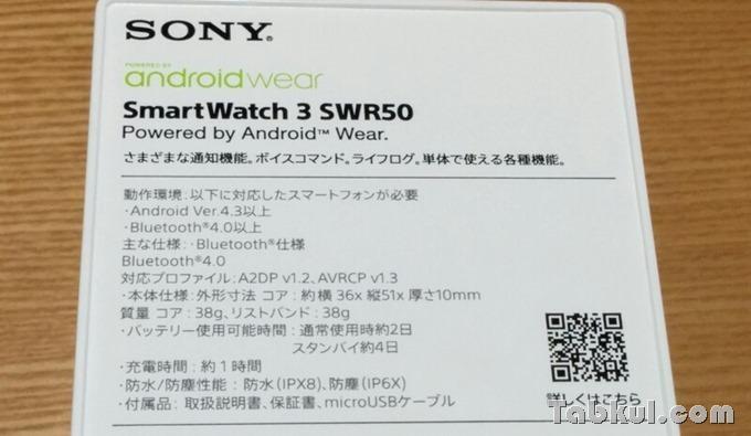 Sony-SmartWatch3-Tabkul.com-Review.02