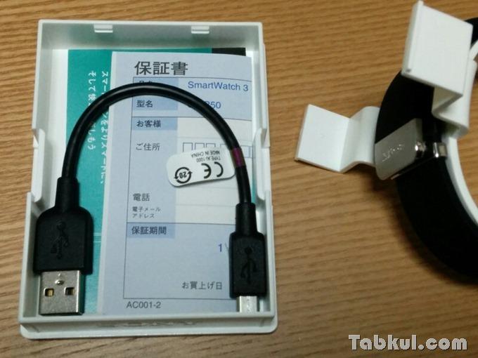 Sony-SmartWatch3-Tabkul.com-Review.06