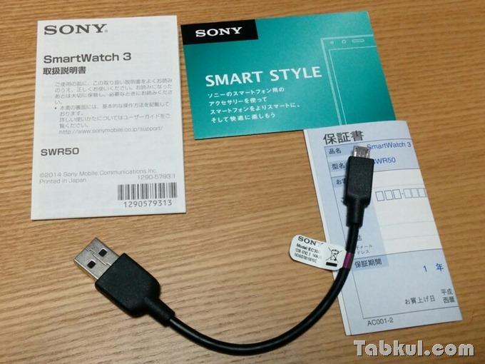 Sony-SmartWatch3-Tabkul.com-Review.07