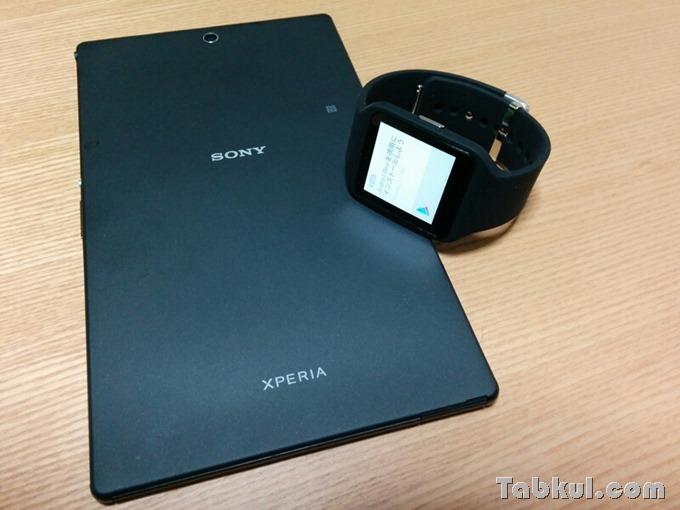 Sony-SmartWatch3-Tabkul.com-Review.22