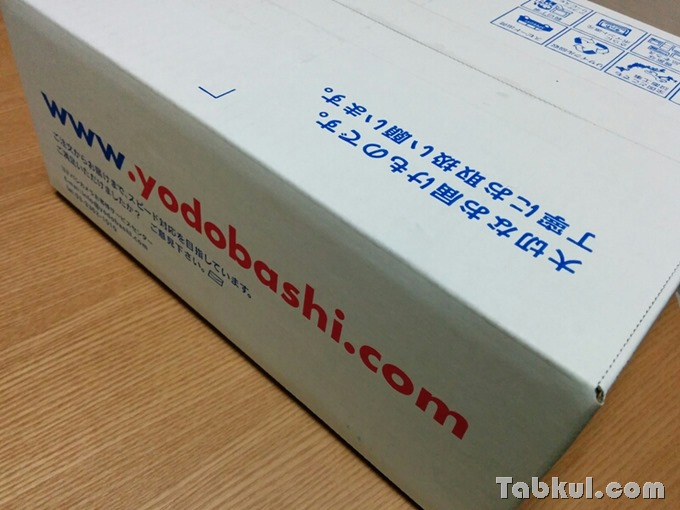 Sony-SmartWatch3-Tabkul.com-Review