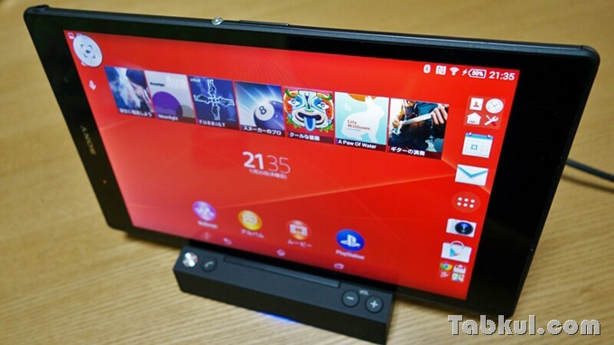 Xperia-Z3-Tablet-Compact-with-BSC10-Tabkul.com-Review19