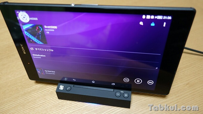 Xperia-Z3-Tablet-Compact-with-BSC10-Tabkul.com-Review20
