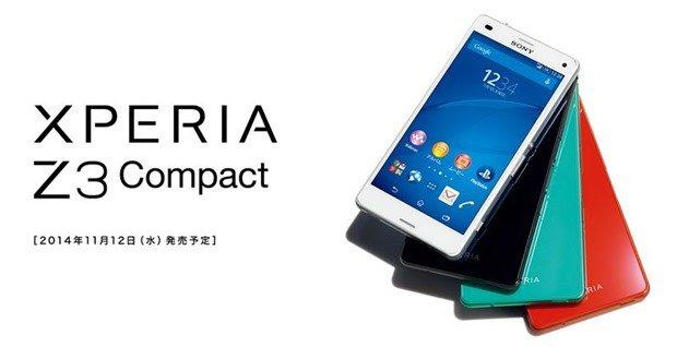 ドコモ、防水4.6型『Xperia Z3 Compact SO-02G』を11/12発売と発表―5.2型とスペック比較表