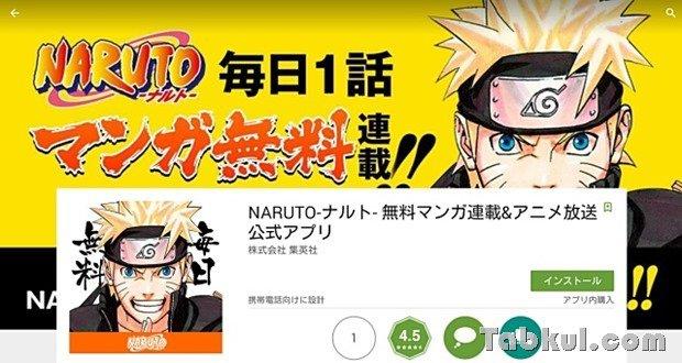 集英社、アプリ『NARUTO-ナルト-』で漫画&アニメ全話を無料配信―完結記念