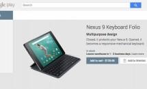 米Google Playで『Nexus 9 キーボード付ケース』発売、日米の価格差