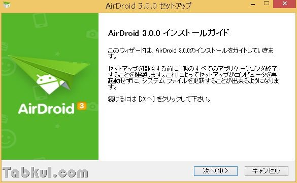 AirDroid3-Review-02
