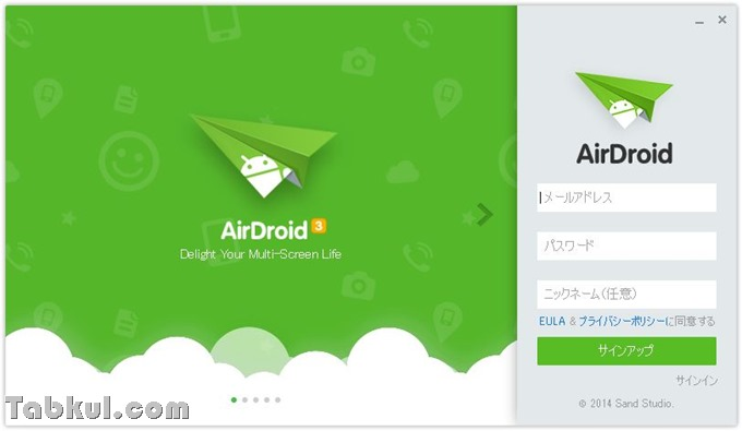 AirDroid3-Review-07