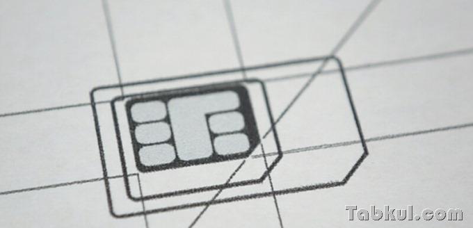 MicroSIM-to-NanoSIM-Cutting.02