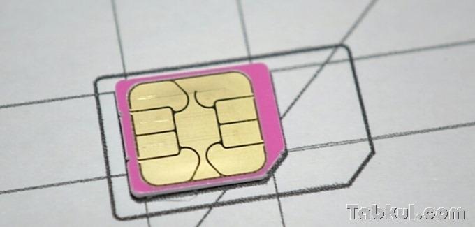 MicroSIM-to-NanoSIM-Cutting.04