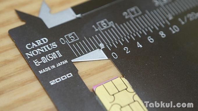 MicroSIM-to-NanoSIM-Cutting.11
