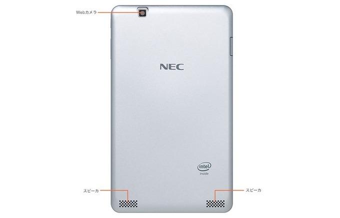 NEC-TW708-T1S.1